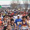 【さかえリバーサイドマラソン 2018】結果・速報(リザルト)