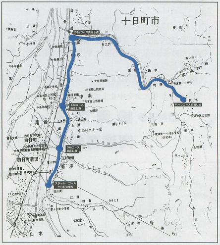十日町新雪ジョギングマラソン コースマップ