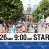 【北海道マラソン 2018】結果・速報・完走率(リザルト)
