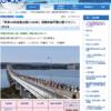 【能登和倉万葉の里マラソン 2018】結果・速報(ランナーズアップデート)