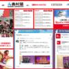 【大阪国際女子マラソン 2018】招待選手・ネクストヒロイン一覧