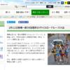 【唐津10マイルロードレース 2018】結果・速報(リザルト)