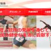 【島根県中学校通信陸上 2018】結果・速報(リザルト)