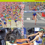 【和歌山県市町村ジュニア駅伝 2017】結果・速報(リザルト)