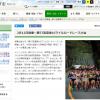 【唐津10マイルロードレース 2017】結果・速報(リザルト)