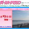 【日本学生女子ハーフマラソン 2017】エントリーリスト(出場選手)