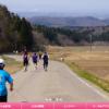 【第26回 米山山麓ロードレース 2018】結果・速報(リザルト)