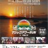 【古宇利島マジックアワーRUN 2017】結果・速報・完走率(リザルト)