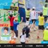 【山中湖ロードレース 2018】結果・速報(ランナーズアップデート)