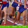 【第57回 中国実業団陸上競技選手権 2018】結果・速報(リザルト)