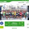 【北九州マラソン 2019】抽選倍率2.11倍。結果は10月5日に発表