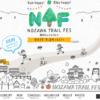 【2017 NOZAWA TRAIL FES(野沢トレイルフェス)】結果・速報・完走率(リザルト)