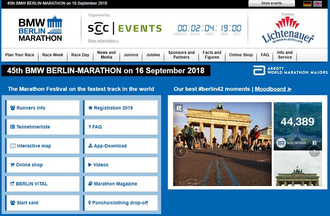 ベルリンマラソン2018画像