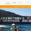 【おんたけ湖ハーフマラソン 2018】結果・速報(リザルト)