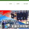 広島県中学校駅伝 2017【女子】結果・速報・区間記録(リザルト)
