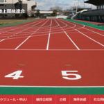 【クイーンズ駅伝 2017】区間エントリー・出場チーム一覧