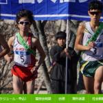 【中国実業団駅伝 2018】区間エントリー・出場チーム