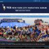 【ニューヨークシティマラソン NYCマラソン 2018】結果・速報(リザルト)
