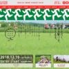 【第17回 小布施見にマラソン 2019】結果・速報(リザルト)