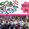 【石神さん女子マラソン 2019】結果・速報(リザルト)