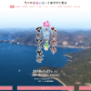 【第47回 たつの市 梅と潮の香マラソン 2019】結果・速報(リザルト)