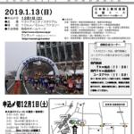 【鳥栖市祝成人/高校生ロードレース 2019】結果・速報(リザルト)