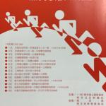 【郡市対抗熊日駅伝 2019】結果・速報・区間記録(リザルト)