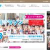 【第41回 神奈川マラソン 2019】結果・速報(ランナーズアップデート)