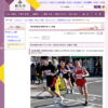 【第65回 桐生市堀マラソン 2019】結果・速報(リザルト)