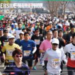【さかえリバーサイドマラソン 2019】結果・速報(リザルト)