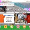 【第7回 足羽川ふれあいマラソン 2019】結果・速報(リザルト)