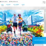 【横浜マラソン 2018】抽選倍率5.78倍。抽選結果は6月13日に発表