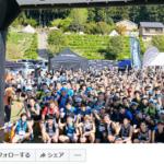 【名栗トレイルランレース in 飯能 2019】結果・速報(リザルト)