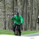 【ノーザンホースパークマラソン 2019】エントリー12月17日開始。結果・速報(リザルト)