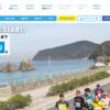 【福岡マラソン 2019】抽選倍率3.84倍(前回)結果は6月28日に発表