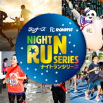 【SUMMER NIGHT RUN 沖縄 2019】エントリー4月23日開始。結果・速報(リザルト)