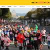【世界遺産姫路城マラソン 2020】エントリー抽選倍率4.2倍。結果は9月26日に発表