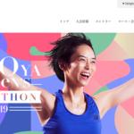 【名古屋ウィメンズマラソン 2019】結果・速報・完走率(ランナーアップデート)