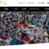 【青梅マラソン 2020】結果・速報(リザルト)招待選手