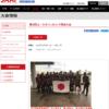 【ユースオリンピック陸上競技 2018】結果・速報(リザルト)日本代表選手