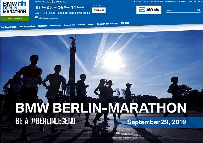 ベルリンマラソン2019画像