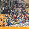 【愛媛マラソン 2020】エントリー抽選倍率3.06倍。結果は9月26日に発表