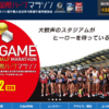 【香川丸亀国際ハーフマラソン 2020】エントリー9月17日(火)0:00 開始
