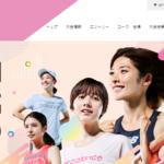 【名古屋ウィメンズマラソン 2020】エントリー抽選倍率2.50倍(前回)結果は9月中旬に発表