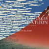 【チャレンジ富士五湖ウルトラマラソン 2020】エントリー11月8日開始。結果・速報(リザルト)
