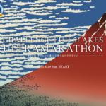 【チャレンジ富士五湖ウルトラマラソン 2020】結果・速報(リザルト)