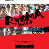 【龍馬脱藩マラソン 2019】結果・速報(リザルト)