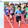 中止【阿武隈リバーサイドマラソン 2019】結果・速報(リザルト)