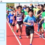 【阿武隈リバーサイドマラソン 2019】エントリー7月1日開始。結果・速報(リザルト)