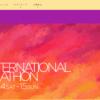 【湘南国際マラソン 2019】エントリー5月25日 20:00開始。2日ほどで定員締切り